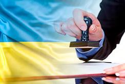 B2B лицензия позволит привлечь иностранных провайдеров