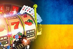 Игровая комиссия Украины выдала лицензию