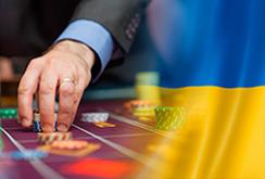 В Украине запустили рынок азартных развлечений