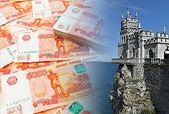 Санаторий в Крыму выставили на аукцион