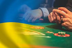 В Украине обсудили запуск игорного рынка