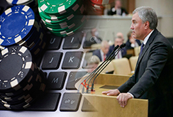 Депутаты приняли закон о блокировке сайтов онлайн-казино