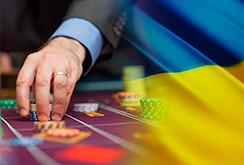 Операторы игорного бизнеса недовольны борьбой Украины