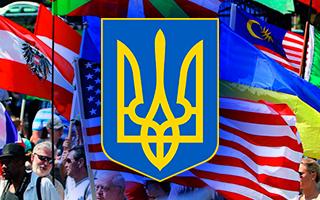 Украинские казино привлекают иностранцев