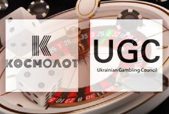 Ukrainian Gambling Council