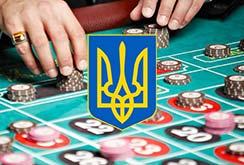 Украинские операторы гемблинга уплачивают все необходимые налоги